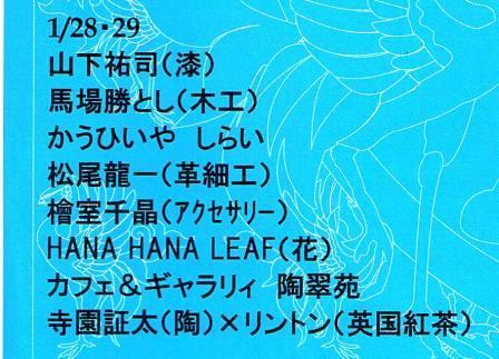 コピー ~ CCF20120127_00000