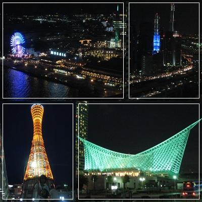 ポートタワー&光の祭典 1