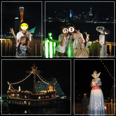 ポートタワー&光の祭典