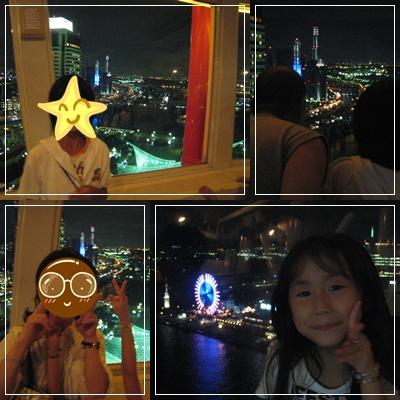 ポートタワー&光の祭典 2