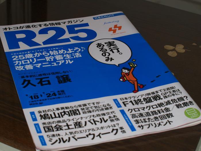 2009縺シ縺」縺上☆+001_convert_20090923110937