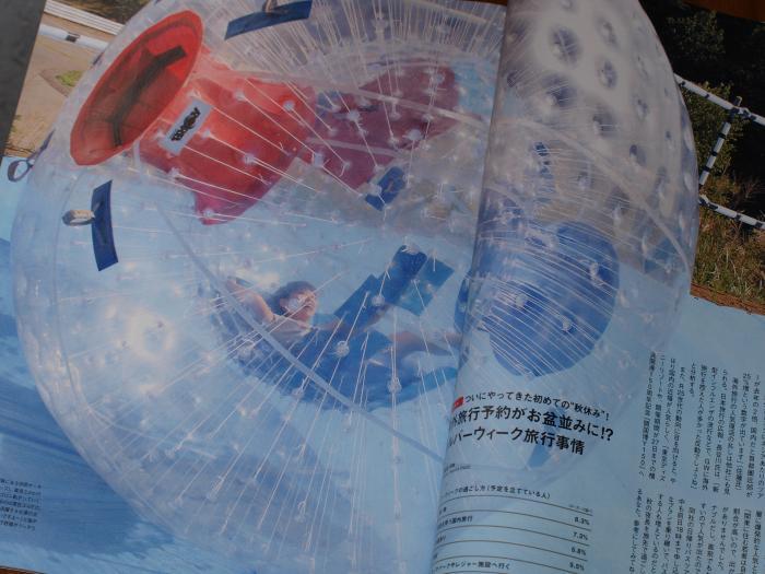 2009縺シ縺」縺上☆+001_convert_20090923114536