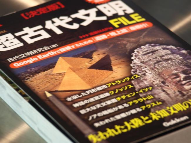 2009yamazaki_convert_20091010164349.jpg