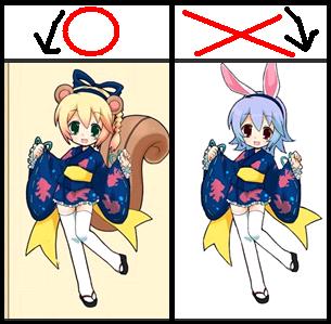リス子と、バニ子。1