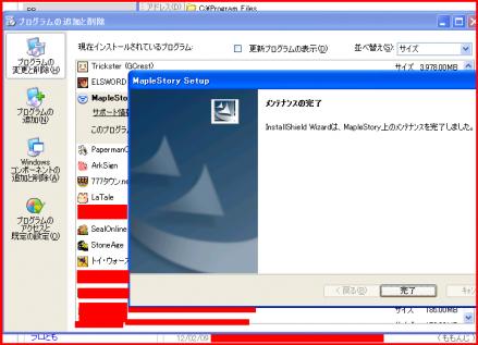 ウイルス3