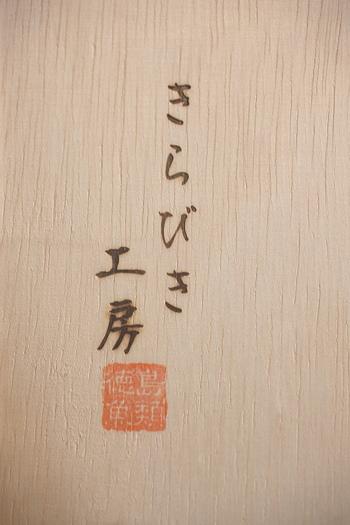 hamonabe_nama2.jpg