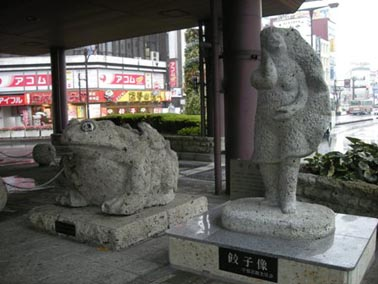宇都宮餃子の像西口