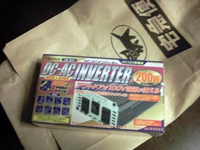 パワーアップパーツAC-DCインバーター
