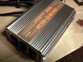 パワーアップパーツAC-DCインバーター2
