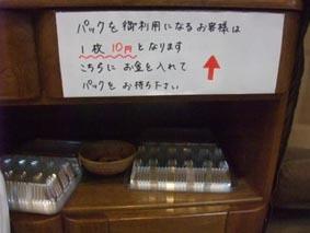 320x320_rect_4163037東峰飯店パック