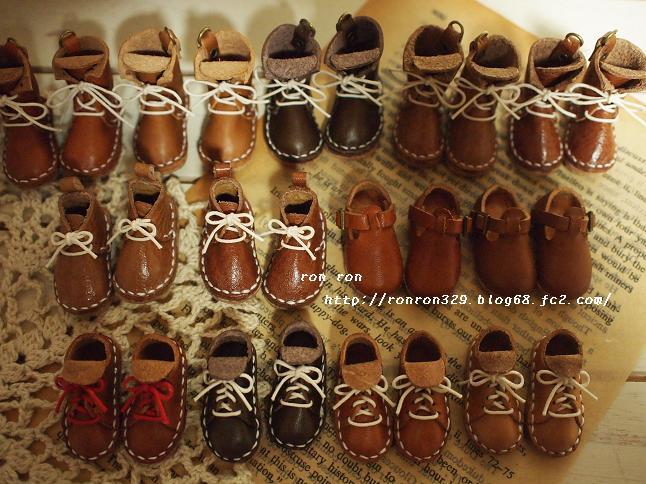 20110301puti靴たち