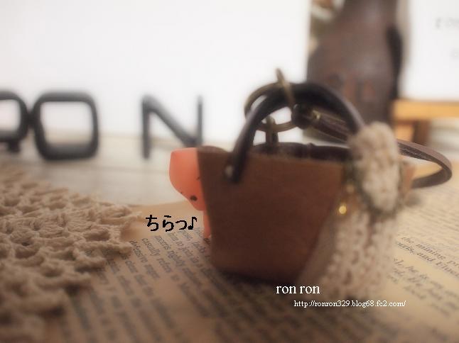 puti bag バッグチャーム23-5