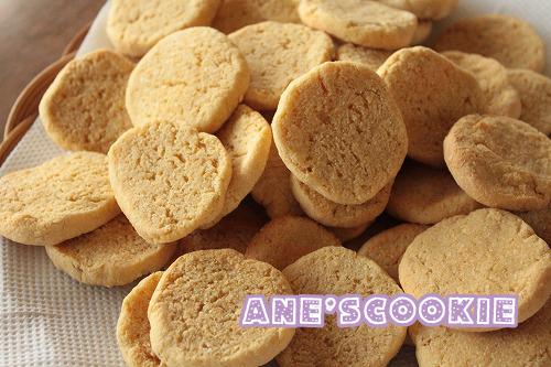 姉用クッキー