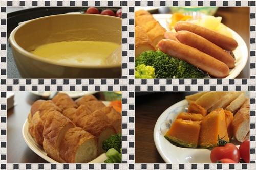 チーズフォンデュ☆