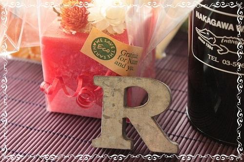Rの飾り☆