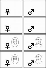 記号のナルシズム02