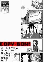 COPY-BON!00