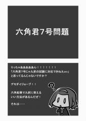 COPY-BON!01