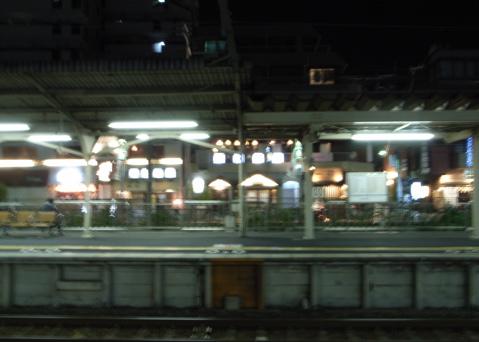 motoyama.jpg