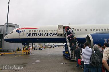 BA504便リスボン行き、B757-200