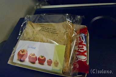 BAユーロトラベラー(エコノミークラス)、機内食のサンドイッチ