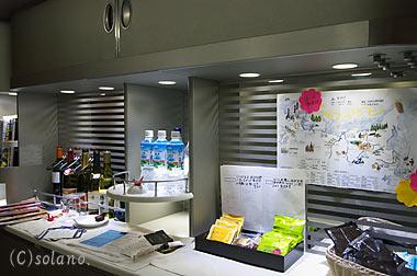 JALビジネスクラス、ギャレーのセルフサービスコーナー
