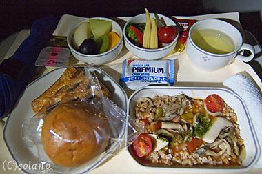 JALビジネスクラス機内食、到着前の洋定食