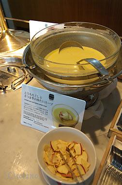 成田サクララウンジ、Soup Stock Tokyoのスープ