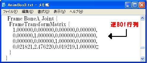 FrameTransformMatrix.jpg