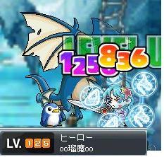 55 れべあっぷ125