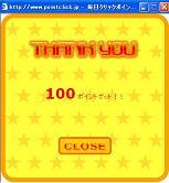 100ppointclick9102009.jpg