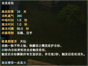 新スキル4