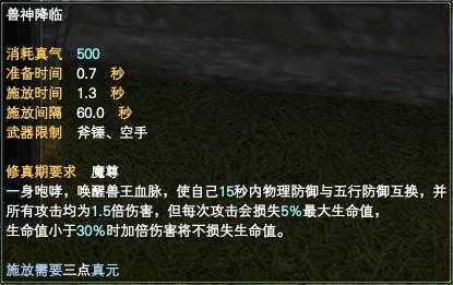 新スキル5