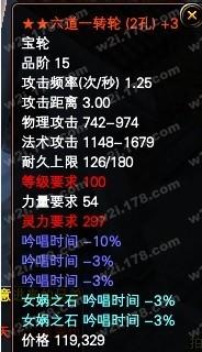 詠唱22%