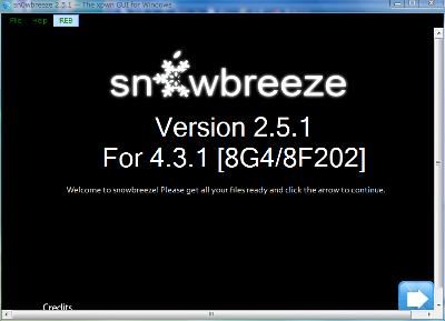 iOS4.3.1Jailbreak-sn0wbreeze-v2.5.1-Pwned DFU-9