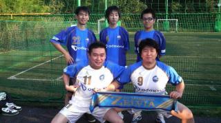 FC町田ゼット君200910181605