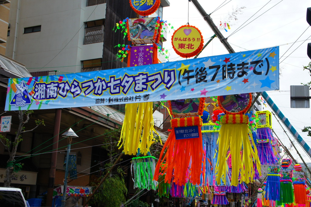 DSC07735-tanabata.jpg