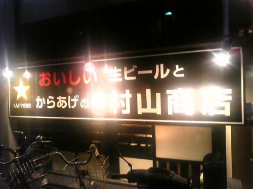 090818_201229.jpg