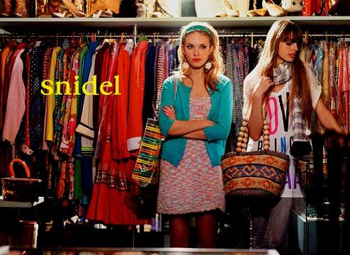 shop_snidel.jpg