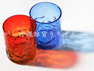 琉球ガラス,ロックグラス,ギフト,プレゼント,引出物