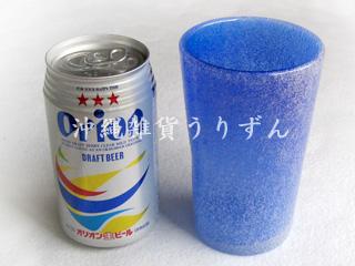 琉球ガラス,ロング,グラス,青