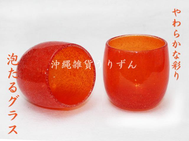 琉球ガラス,たるグラス,赤