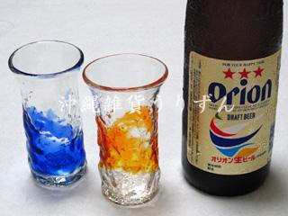 琉球ガラス,ビールグラス