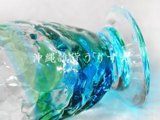 琉球ガラス,シェリー,グラス,緑