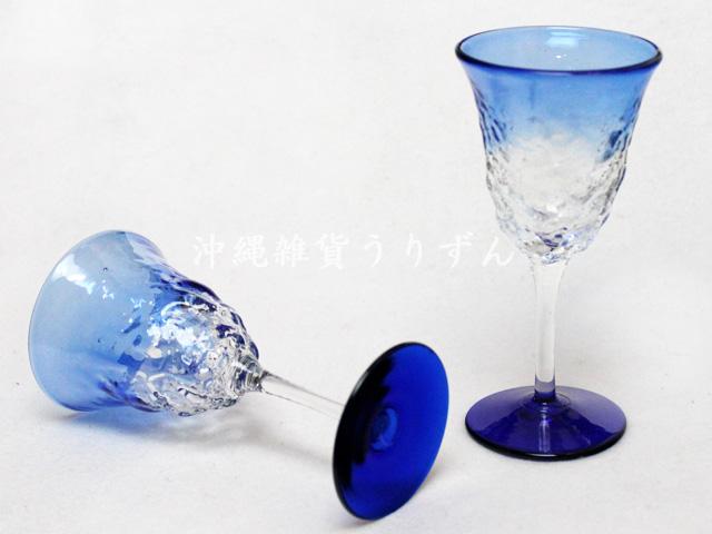 琉球ガラス,ワイングラス