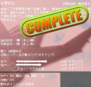 20クール72日目7th支援(NT-001)