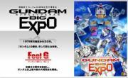 GUNDAM BIG EXPO