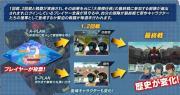 GNO3大規模任務