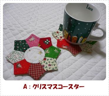 P1020898 blog2
