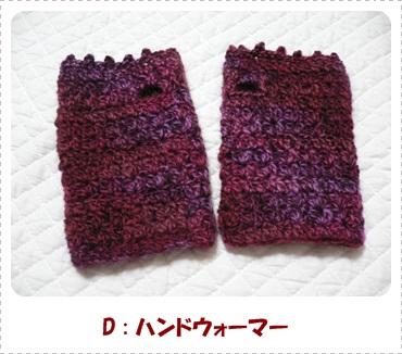 P1020903 blog3